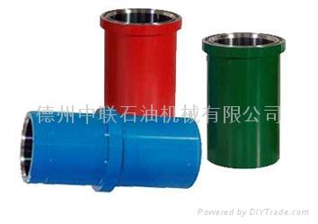 mud pump liners 2