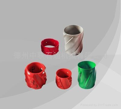 Rigid casing centralizer 1