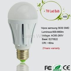 E27 B22 可调光7w 球泡灯