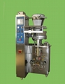 AUOMATIC GRANULAR PACKING MACHINE