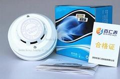 Network Smoke Detector