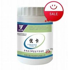 Single kanamycin veterinary medicine poultry medicine