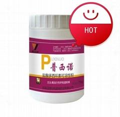 doxycycline hydrochloride veterinary medicine poultry medicine