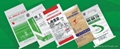 纸塑复合袋 1