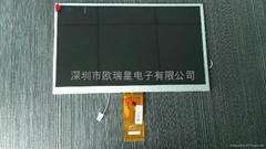 10.1寸高亮定制液晶屏,车载,工控显示屏
