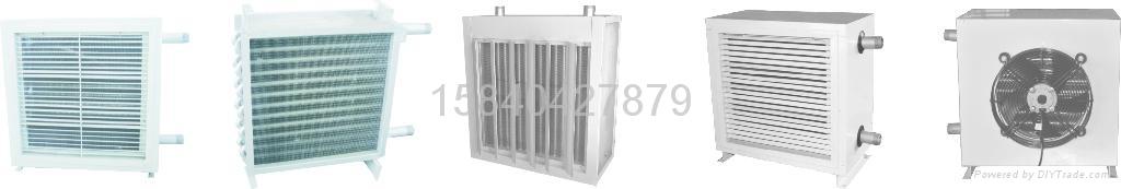 工业电热暖风机 1