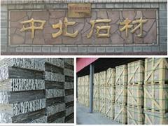 Yixian Zhongbei Stone Co.,Ltd
