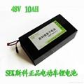 Factory direct sales of super 48v10ah