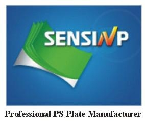 Thermal Positive CTP Plate and PS Plate 2