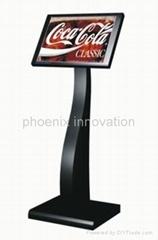 touch screen kiosk PI1073