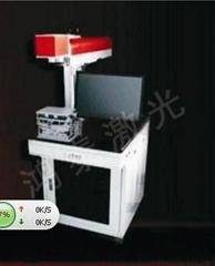 供应水贝50W珠宝激光打标机,供应田贝半导体激光打标机