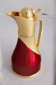 Arabic Dallah Vacuum Flask
