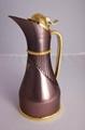 Arabic Dallah Vacuum Flask 3
