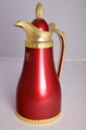 Arabic Dallah Thermos Flask with Glass