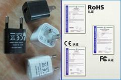CE PSE 3CFCC ROHS单口迷你USB苹果充电器