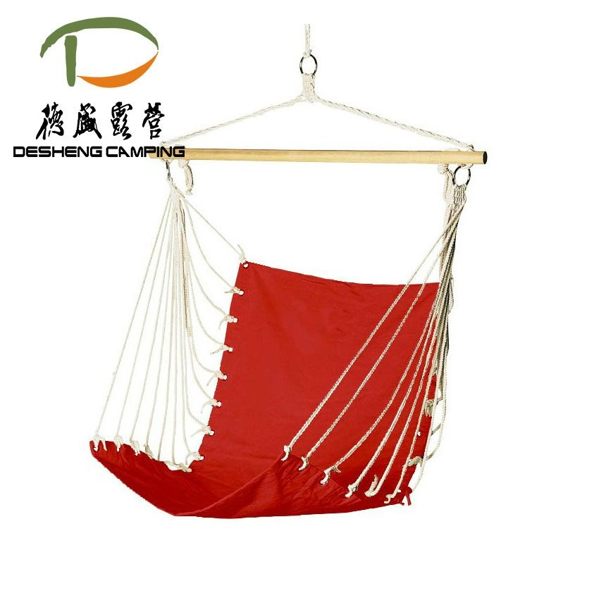 Swing Chair Hanging Chair 1