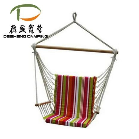 Swing Chair Hanging Chair 3