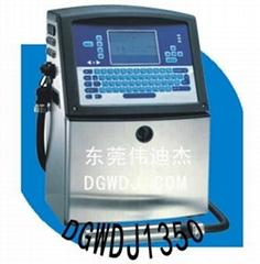 电子IC零件汽车配件喷码机