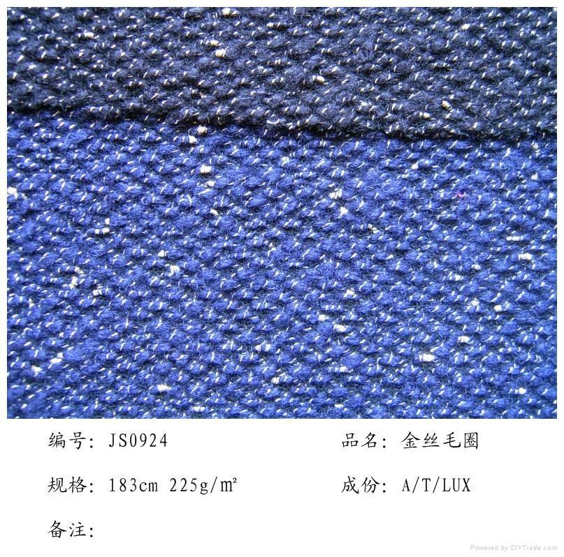 粗针竹节单双面针织面料 1
