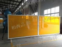 焊接防护屏风