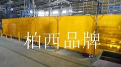 防电焊光软帘