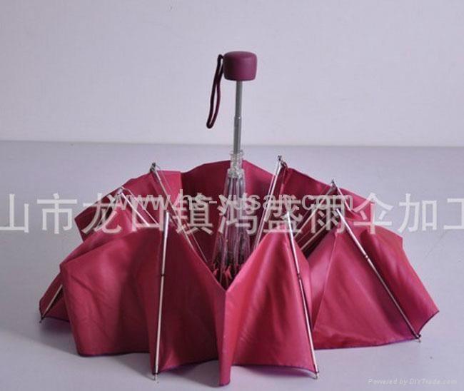 折叠伞三折变色龙布 1