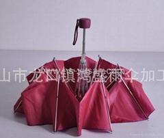 折叠伞三折变色龙布