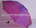 折叠伞三折变色龙布 2
