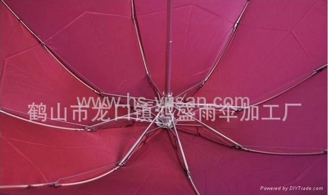 折叠伞三折变色龙布 3