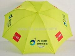 折叠伞三折碰击布