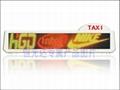 車載出租車頂雙面帶狀態LED顯示屏 2