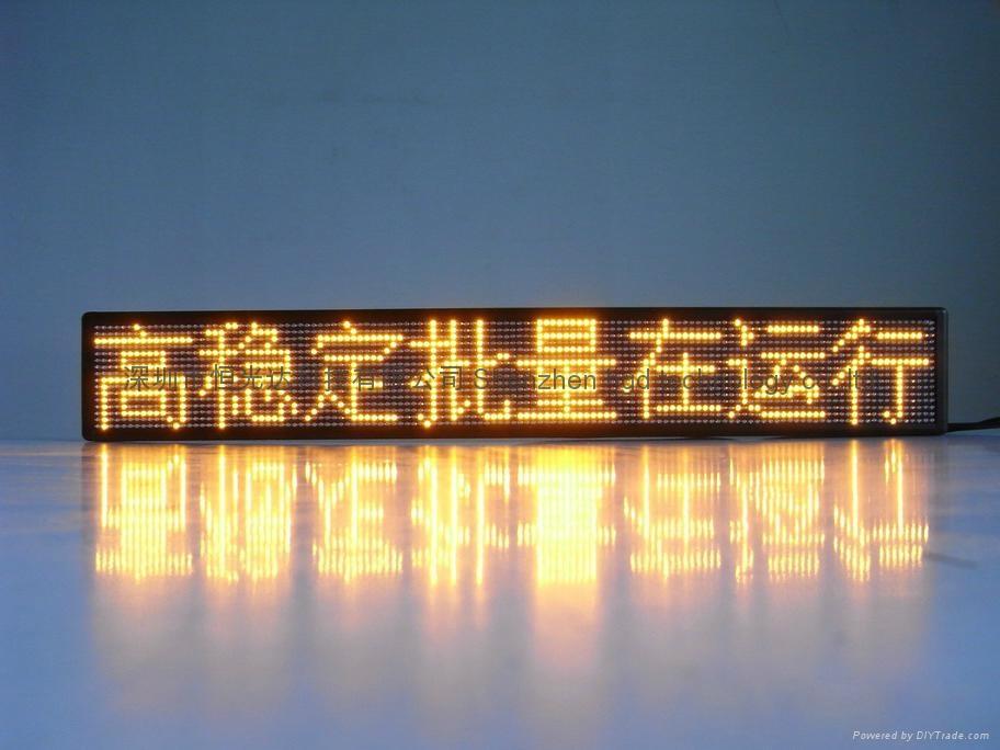 車載LED出租車車內屏 1