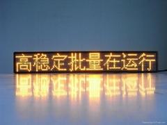 車載LED出租車車內屏
