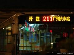 公交車廣告屏