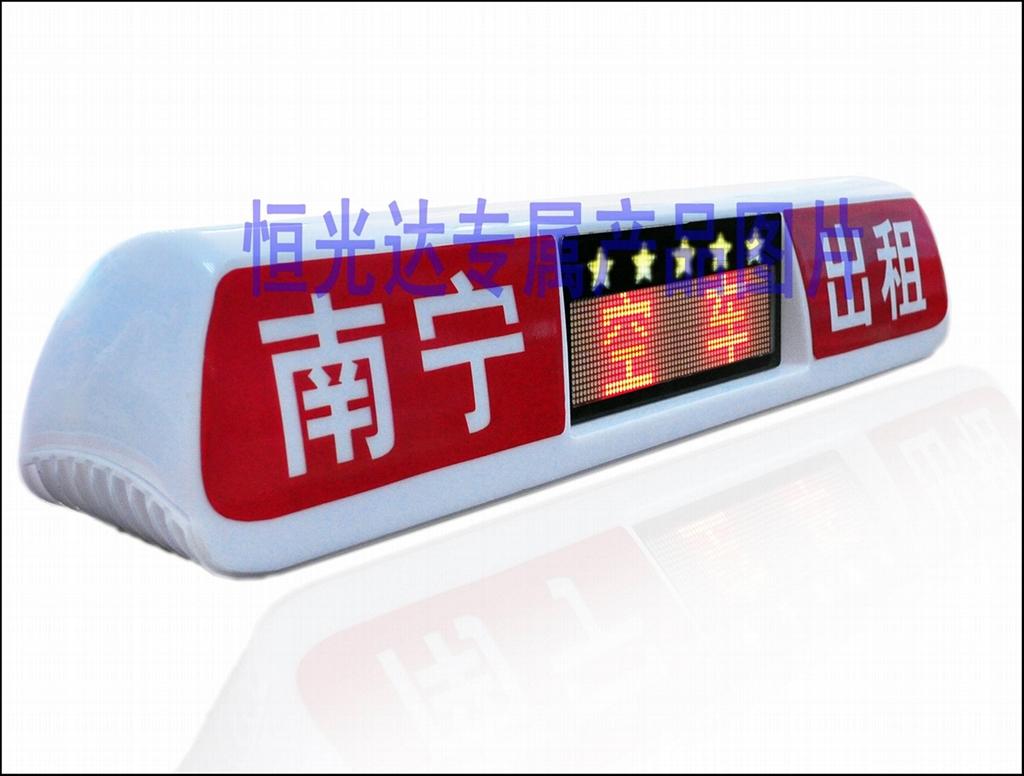 南寧出租車LED雙面顯示屏 1