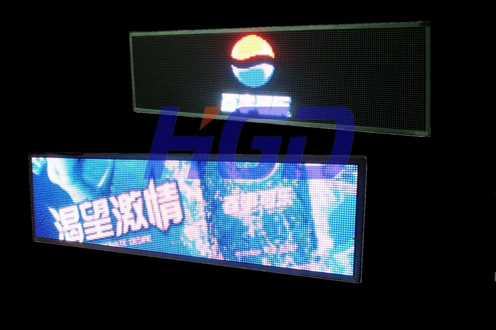 公交全彩后窗廣告屏 1