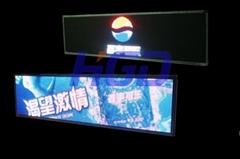 公交全彩后窗廣告屏