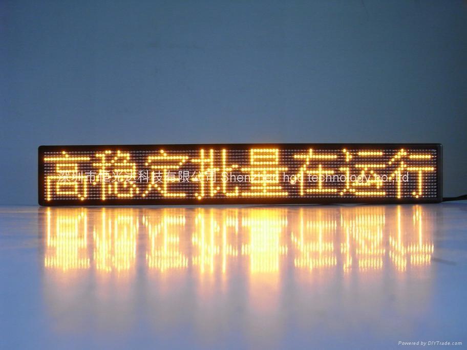 出租車車后窗LED顯示屏 1