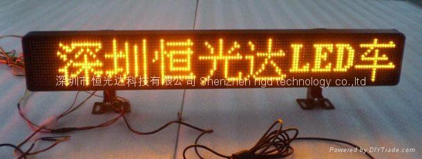出租車車后窗LED顯示屏 3