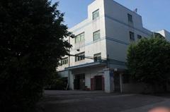 shenzhen C-sonza technology Co.,Ltd.