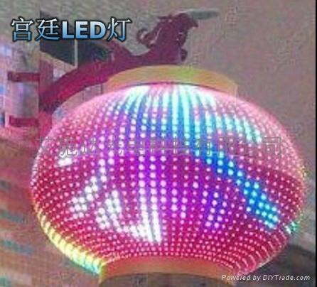宮廷LED燈籠 1