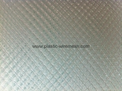 MoHoo Plastic Nets Co.,Ltd