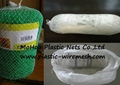 climbing plant support net&mesh pea&bean net&mesh  flower net&mesh(factory) 4