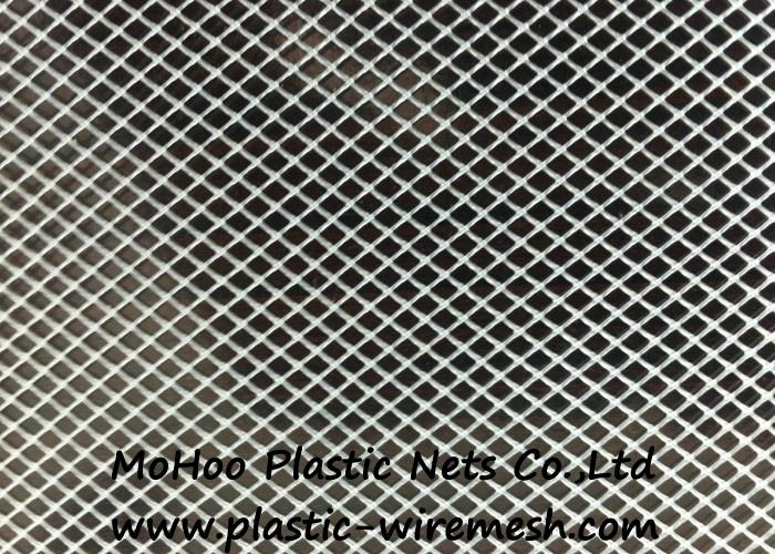 extruded plastic net&mesh BOP nets&mesh extruded bir   arden mesh(factory) 1