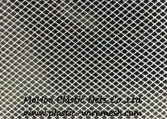 extruded plastic net&mesh BOP nets&mesh extruded bir   arden mesh(factory)