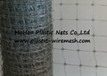 extruded plastic net&mesh BOP nets&mesh extruded bir   arden mesh(factory) 3