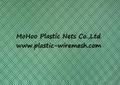 plastic resin infusion net&mesh plastic vacuum infusion mesh&net resin flow mesh 3