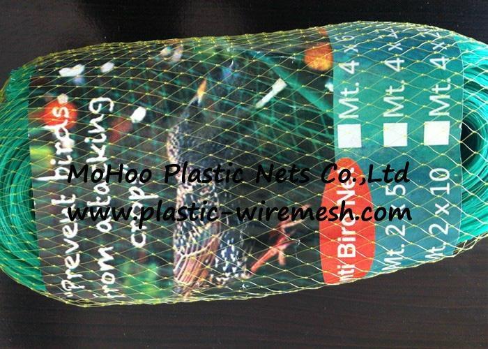 BOP anti bird net&mesh fruit&garden protect net&mesh anti bird net&mesh(factory) 2