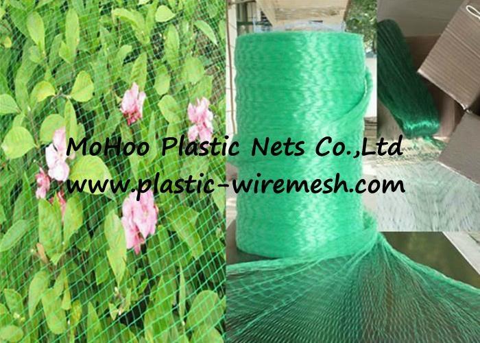 BOP anti bird net&mesh fruit&garden protect net&mesh anti bird net&mesh(factory) 5