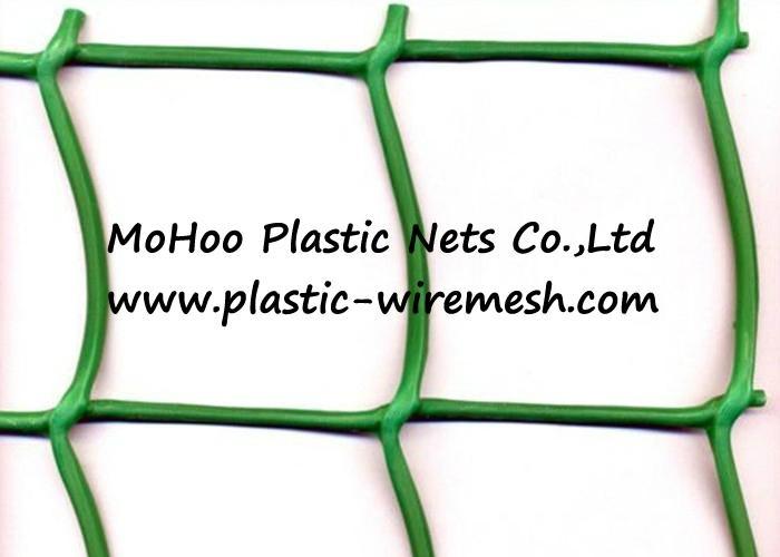 plastic garden fencing net&mesh  garden fence(factory) 1
